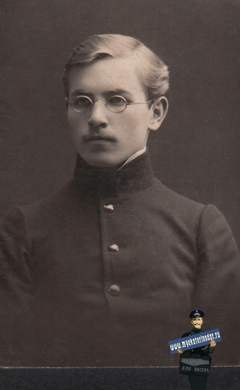 Екатеринодар. Шавловский С.А., 1912 год