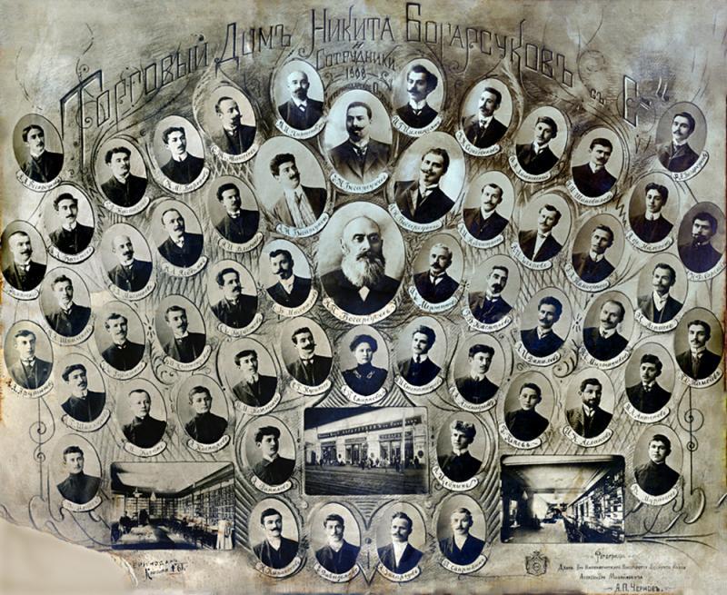 Сотрудники Екатеринодарского отделения Торгового дома Н.Богарсукова с сыновьями, 1908 год