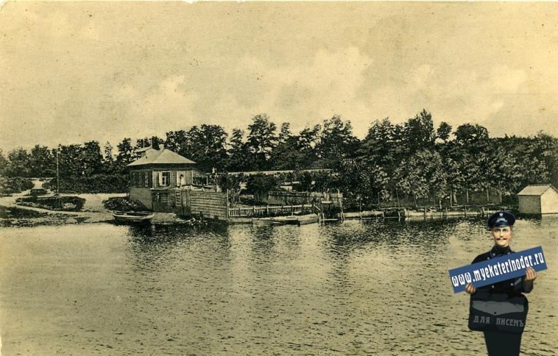 Екатеринодар. Старая Кубань близ сада Роккеля