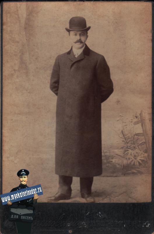 Екатеринодар. Сумовский И.А.