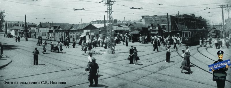Угол улиц Коммунаров и Гоголя, середина 50-х