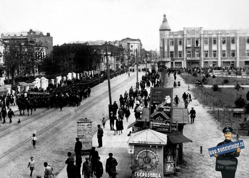 Краснодар. На улице Красной, 1929 год