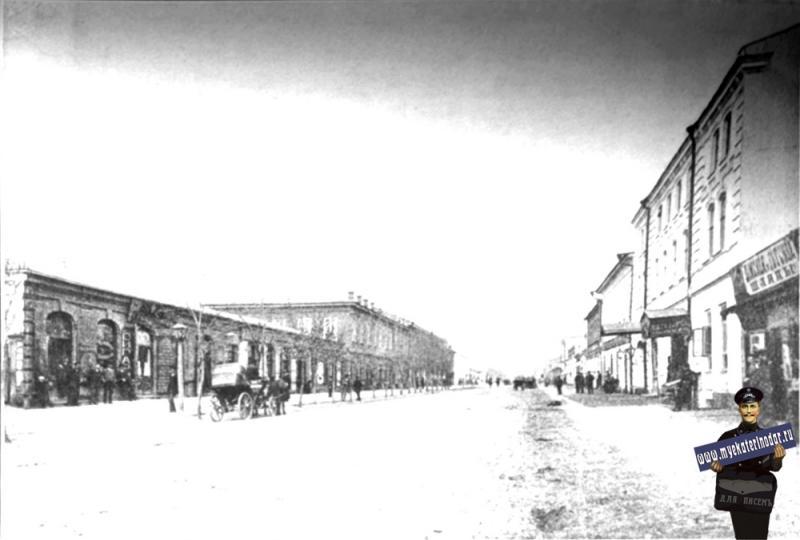 Екатеринодар. Улица Красная, к северу от дома Платоновой, 1888 год