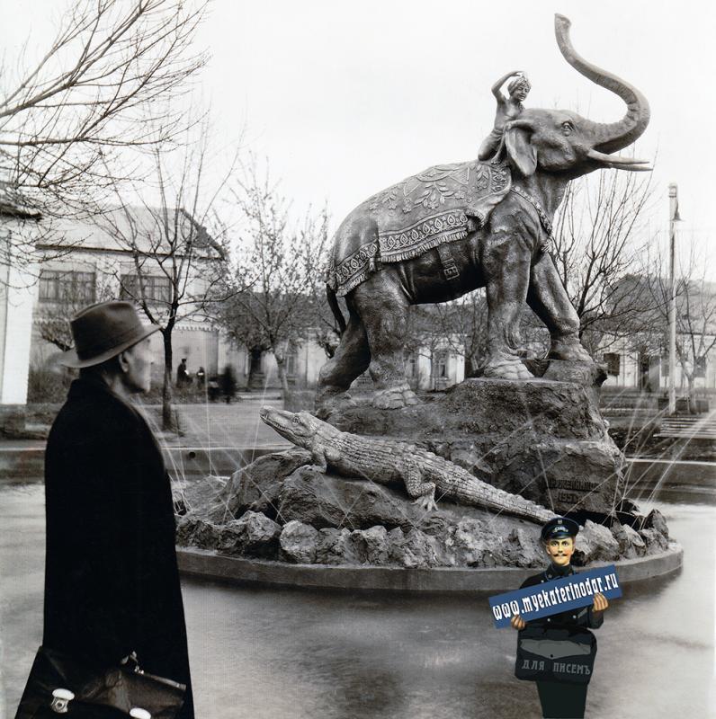 Краснодар. В Детском сквере, 1957 год