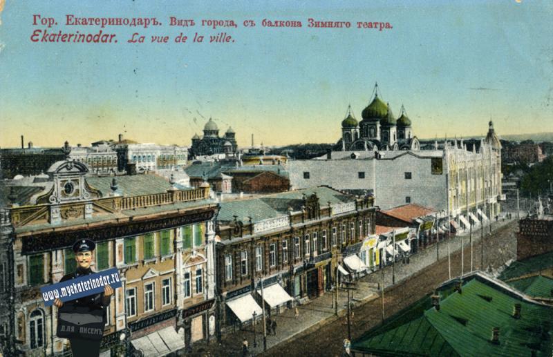 Екатеринодар. Вид города с балкона Зимнего театра (на юг)