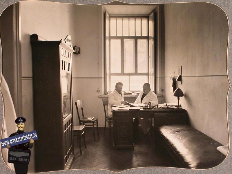 Екатеринодар. Врачи лазарета общины во время совещания в кабинете старшего врача, 1915 год