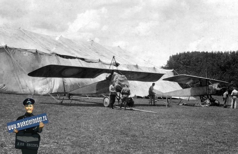 Екатеринодар. ВСЮР. Авиационный парк. 1919 г.