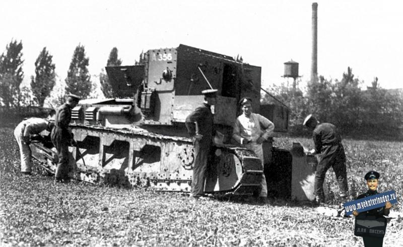 """Екатеринодар. Занятия по изучению танка МК-А """"Уиппет"""" в Школе английских танков."""