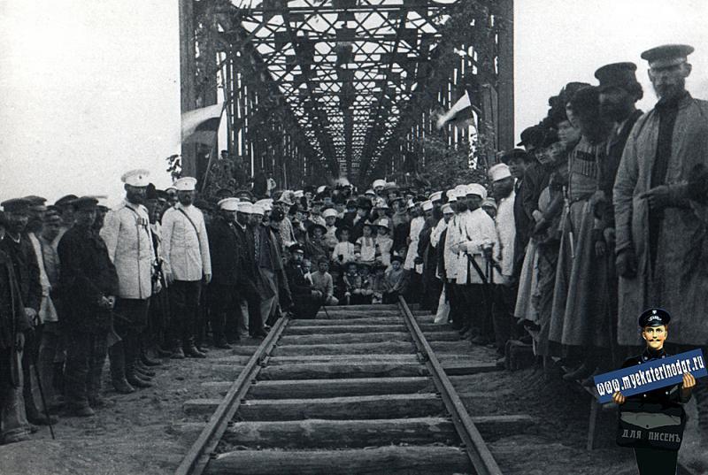 Екатеринодар. Железнодорожный мост через р. Кубань, 9 мая 1887 года.