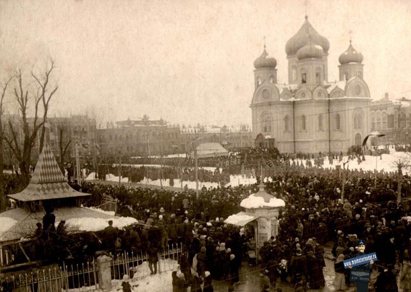 Екатеринодар. Празднование 300-летия царствования дома Романовых, 1913 год.