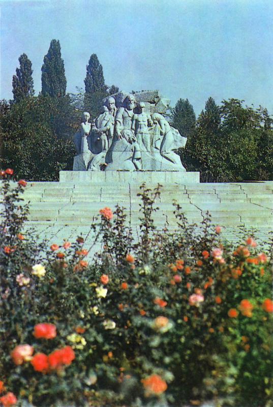 "Краснодар. Мемориал ""Жертвам фашизма"", 1986 года."