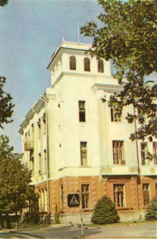 Краснодар. Угол улиц Красной и Пушкина, 1986 год.
