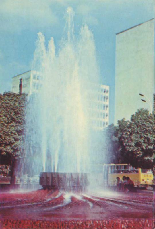 Краснодар. Фонтан перед Домом Союзов. 1986 год.