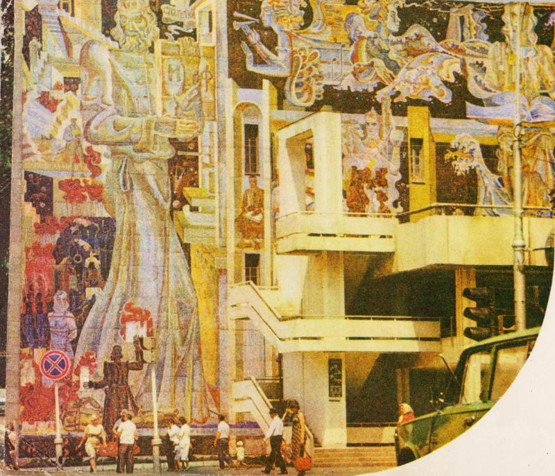 Краснодар. Фреска на Доме Книги