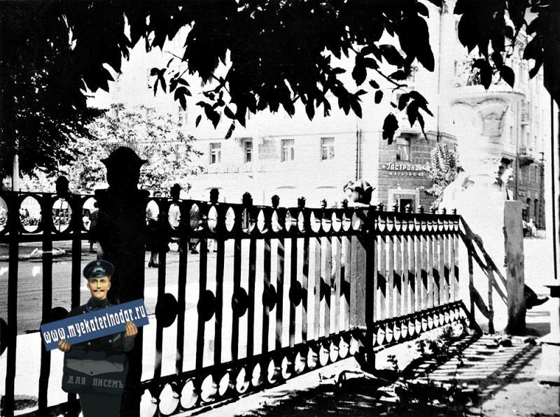 Краснодар. Вид из Первомайского сквера на перекрёсток улиц Красной и Ленина, 1958 год