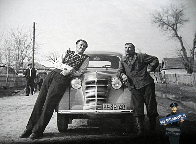 Краснодар. Свиной хутор, ул. Аэродромная, 1951 год