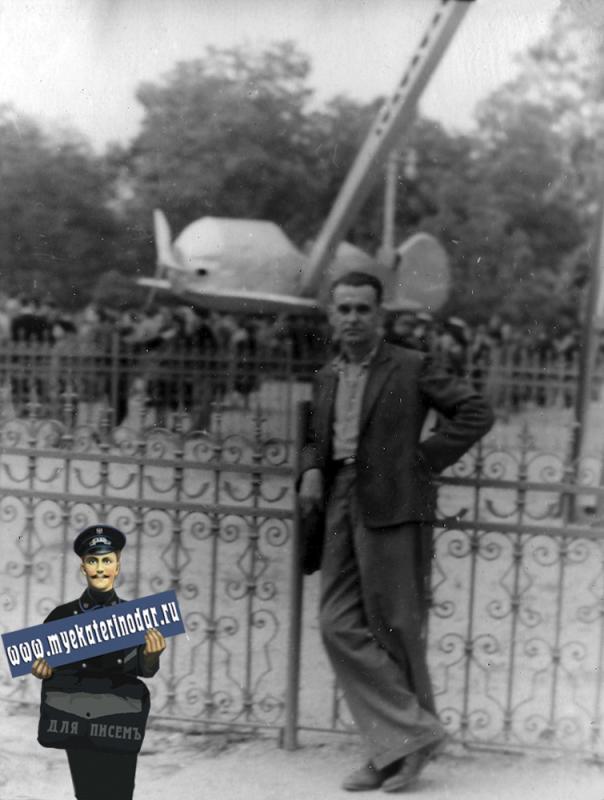Краснодар. Горпарк, 1961 год
