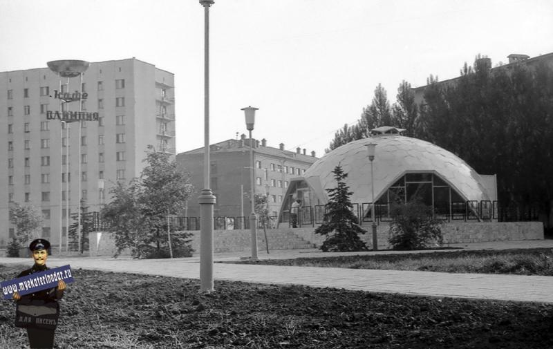 Краснодар. Кафе Олимпия, 1980 год.