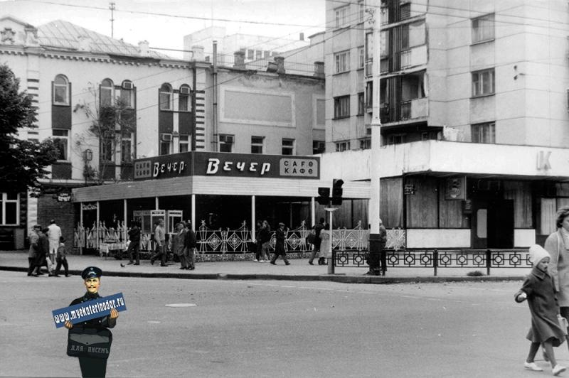 """Краснодар. Кафе """"Вечер"""", 1985 год"""