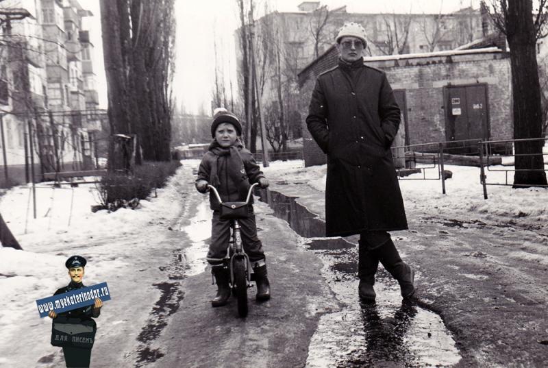 Краснодар. Ул. Карла Либкнехта, 256. 1985 год