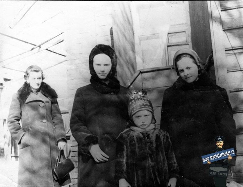 Краснодар. ул. Кавказская 43, 1956 год