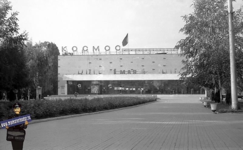 "Краснодар. Кинотеатр ""Космос"", 1980 год."