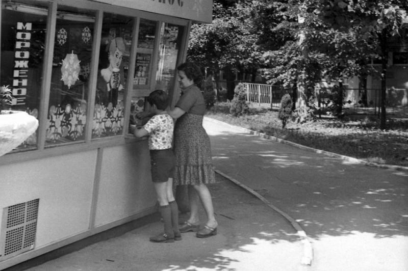 Краснодар. Киоск в Первомайской роще, 1980 год