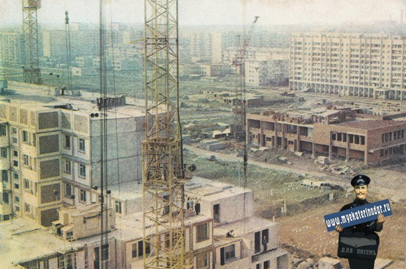 Краснодар. Комсомольский микрорайон