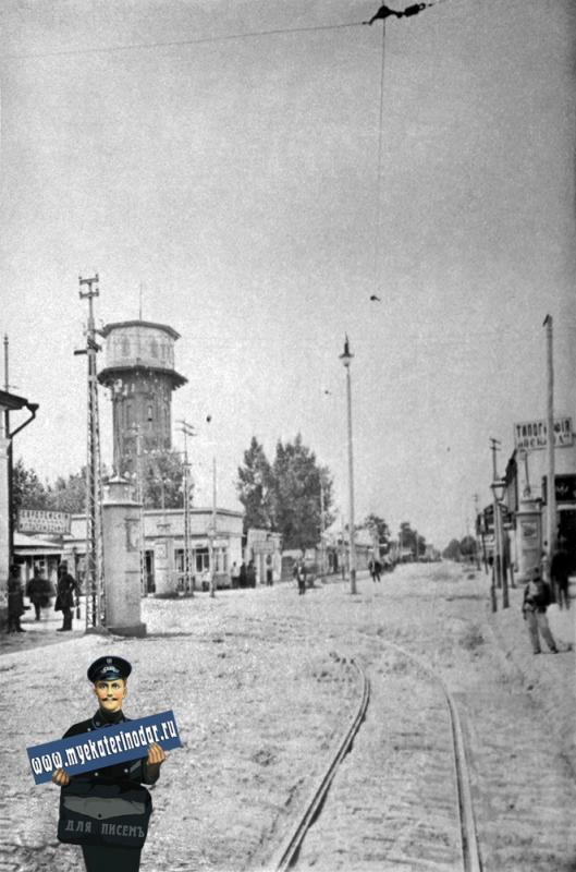 Екатеринодар. Красная улица - перекрёсток с Екатерининской (вид на запад)