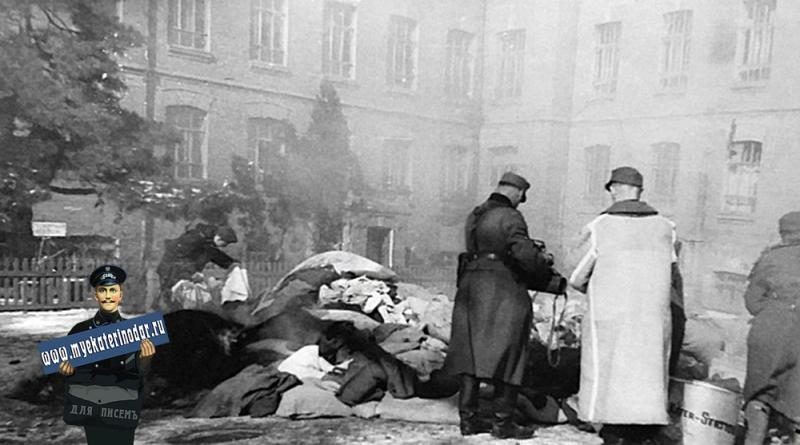 Краснодар. 03.02.1943 год. Фото 2.