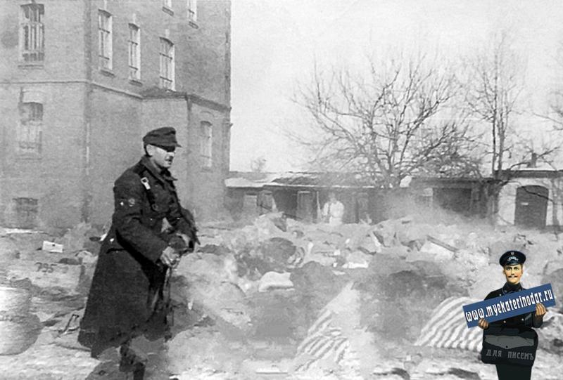 Краснодар. 03.02.1943 год. Фото 3.