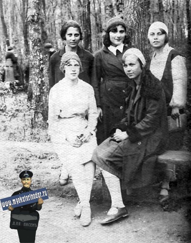 Краснодар. В Первомайской роще, 1 мая 1932 года.