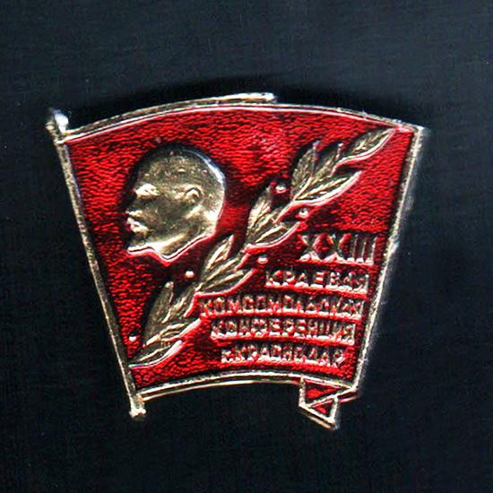 Краснодар. 23-я Краевая комсомольская конференция