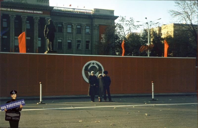 Краснодар. Перед зданием Крайкома, ноябрь 1982 года.