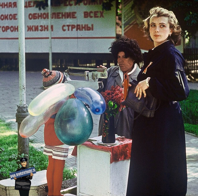 Краснодар. 7 ноября 1987 года