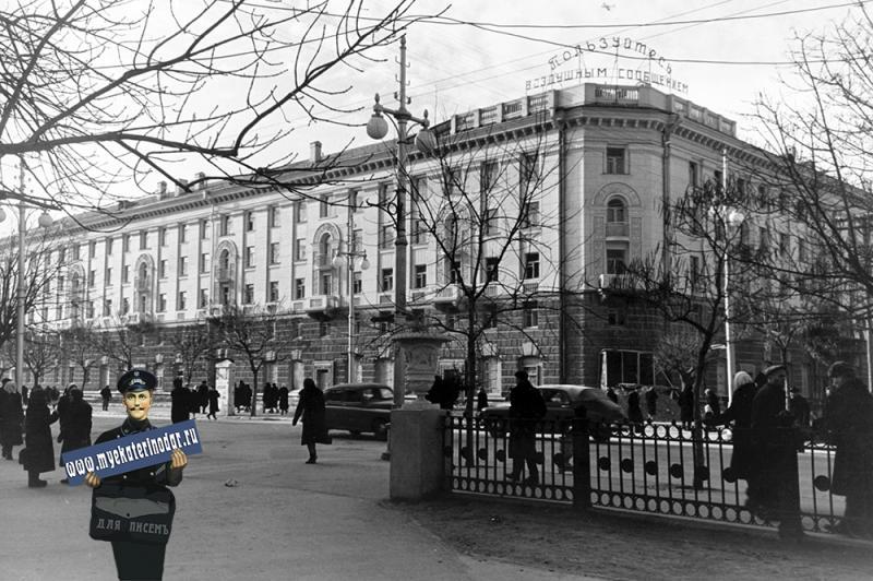 Краснодар. 84-квартирный жилой дом КСК, 1957 год