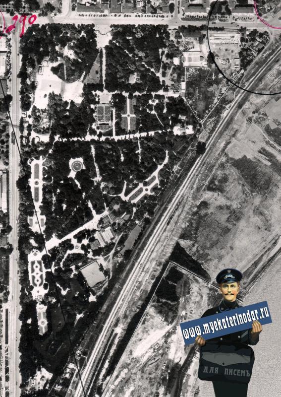Краснодар. Аэрофотосъёмка. 11 мая 1957 год. Парк им. М. Горького.