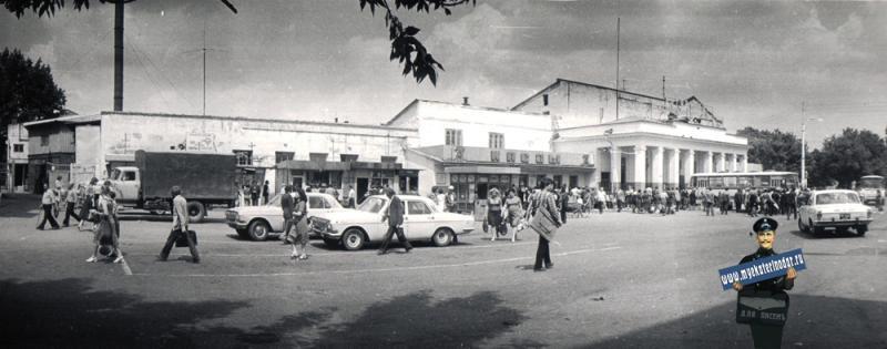 Краснодар. Автостанция №1, 1986 год