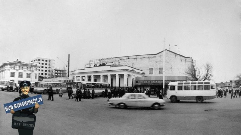 Краснодар. Центральная автостанция. Февраль 1979 года.