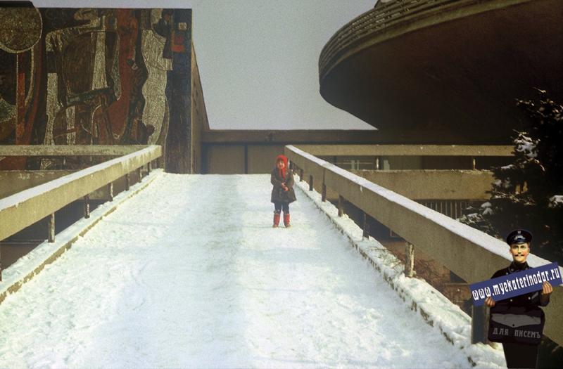 Краснодар. Цирк, 1987 год