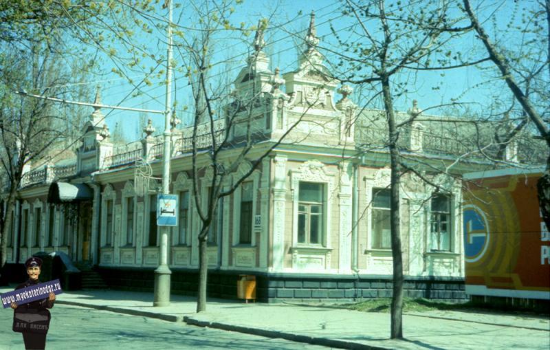 Краснодар. Детская городская больница №2, 1988 год