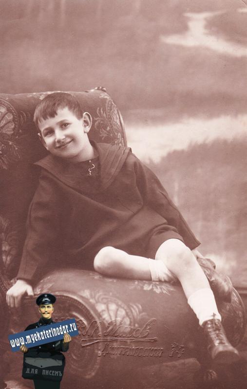 Краснодар. Додик Яновский. Фотограф Р.М. Гличев