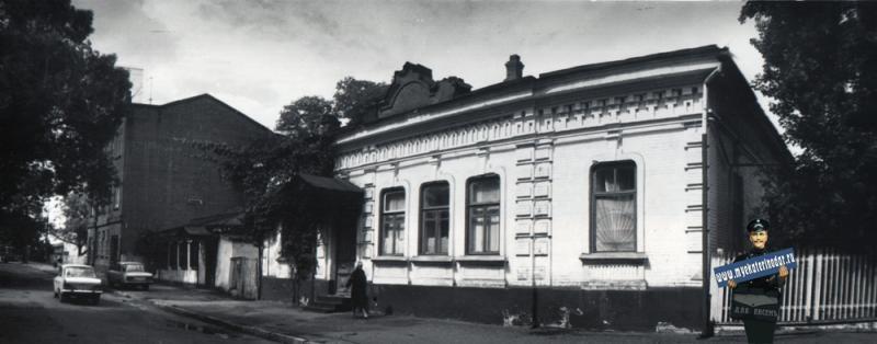Краснодар. Орджоникидзе 51, 1988 год