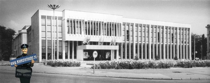 Краснодар. Дом культуры СКЖД, 1984 год.