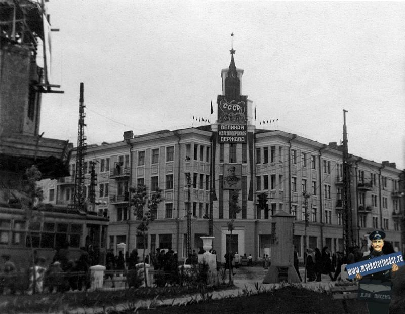 Краснодар. Дом железнодорожников на перекрёстке улиц Красной и Пролетарской