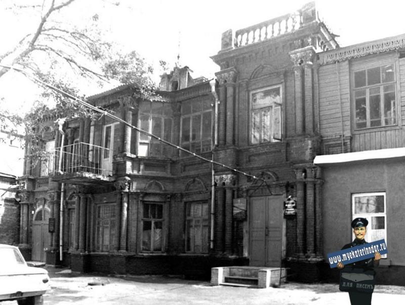 Краснодар. Домоуправление №10 Первомайского района, улица Красная 118.