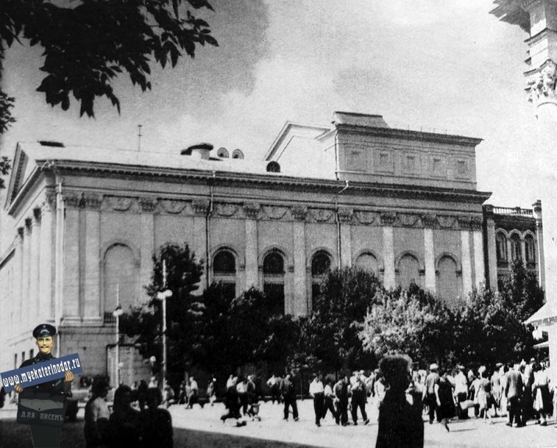Краснодар. Драматический театр им. Горького, 1964 год