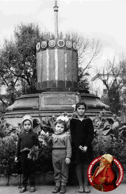 Краснодар. Екатерининский сквер, 1958 год