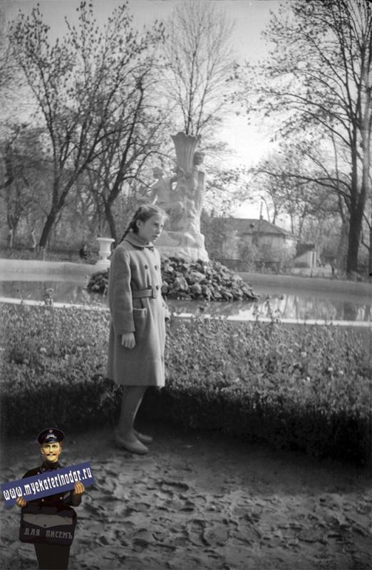"Краснодар. Горпарк. Фонтан ""Каменный цветок"", 1961 год"