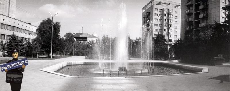 "Краснодар. Фонтан у театра ""Оперетты"", 1984 год"